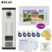 JERUAN 7 Inch LCD Video Door Phone Intercom Access Control