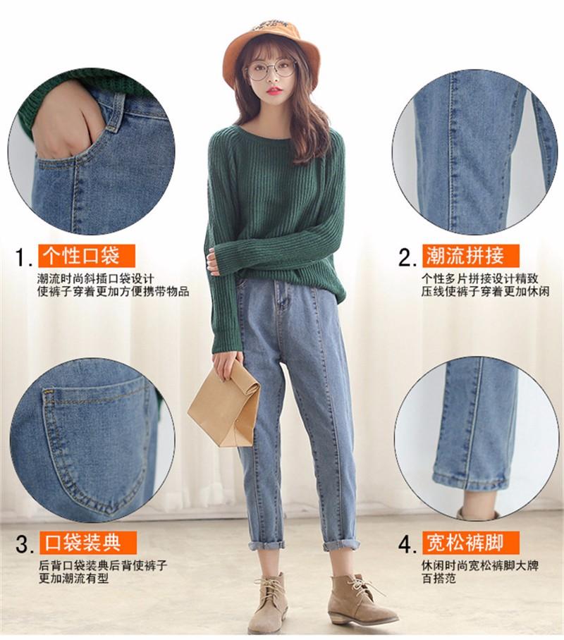 jeans women 02
