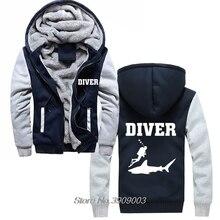 뜨거운 판매 두꺼운 다이버 스웨터 상어 물고기 스쿠버 다이버 바다 생일 선물 snorkle 오리발 후드 재킷 하라주쿠 streetwear