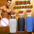 Ailighter Sex Products For Man's Penis Trainer Ejaculation Delay Device Long Lasting Exercise Sex Toys For Men Male Masturbator