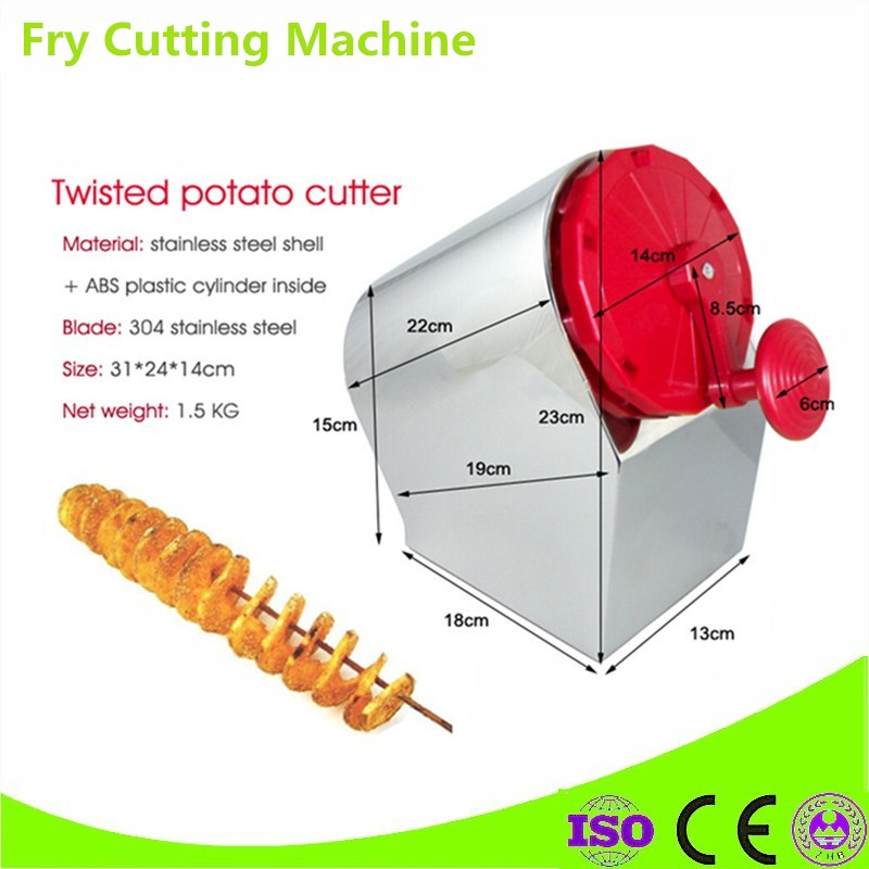 Multifunctional Stainless Steel Twisted Potato Cutter Tornado Carrot Slicer Hot Dog Fries Three Function Machine картофелерезка stainless potato chipper french fries slicer chip zesters slicer fg08082 ja