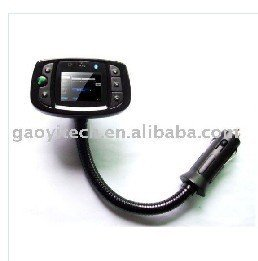 new spring handle 1.5 inch Car mp3 player