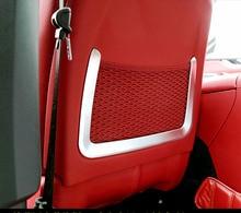 2pcs for Maserati Levante Back Net Decorative frame sticker