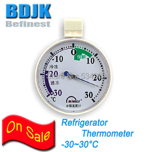 цена Free Shipping Round Refrigerator Thermometer with High Accuracy Temperature Measurement Meter