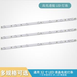 Image 2 - 新 1 セット = 3 個 7LED 620 ミリメートルledバックライトストリップKDL 32R330D 32PHS5301 32PFS5501 LB32080 V0 E465853 E349376 TPT315B5