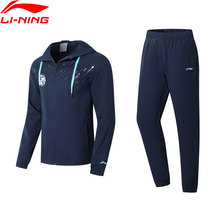Li Ning Men Puebla Club Training Track Suit Soccer Teamwear Hooded Jacket+Pants li ning LiNing Sports Suits Sets AACN007 MSY189