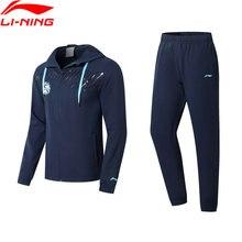 Мужской тренировочный костюм Li Ning, комплект из куртки с капюшоном и брюк, с подкладкой li ning, AACN007 MSY189