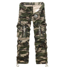 Новинка, хорошее качество, военный камуфляж, брюки карго, мужские, хит, камуфляж, хлопок, для тренировок, мужские брюки, весна-осень