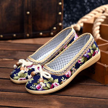 New fashion old Beijing cloth shoes women's shoes low shoes soft bottom non-slip shoes old beijing cloth shoes stripe shallow mouth new style women flats shoes