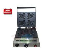 Бесплатная доставка 110 В 220 В Electric butterfly вафельница 4 шт./плиты