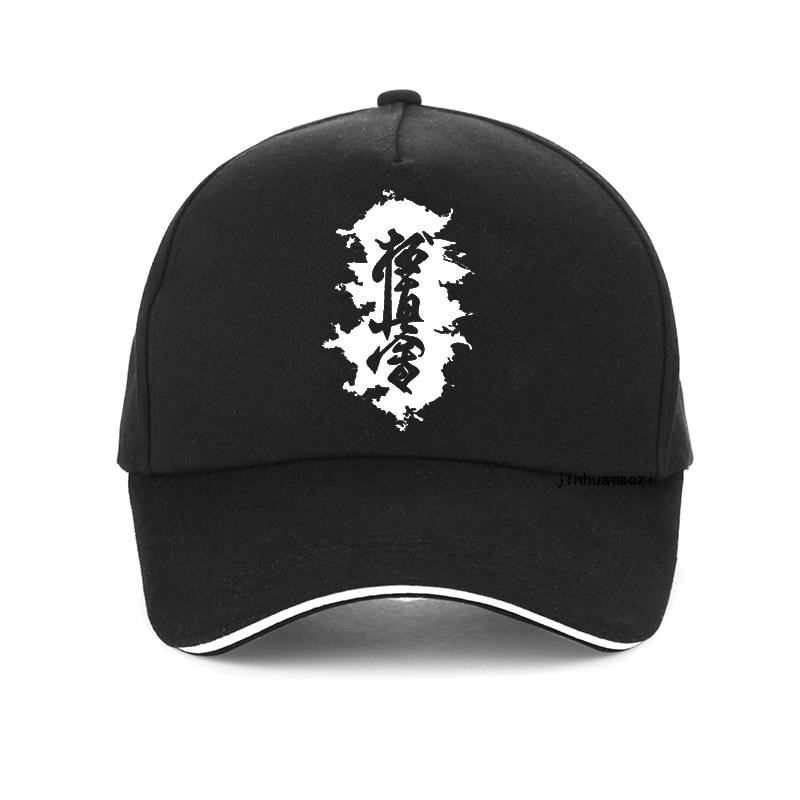 Kyokushinkai Kan Kyokushin Karate Men Casual Cap 100%cotton Karate Baseball Caps Unisex Tactics Adjustable Snapback Hat Bone