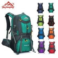 HUWAIJIANFENG Outdoor backpack sports bag hiking cycling climbing 50L waterproof travel big load 8 colour