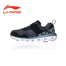 LINING Li Ning Kids' Classic Arc Series Runnning Children Cushion Breathable Design