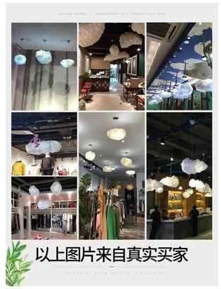Железная сетка облако люстра пост Современная Звездная лампа креативная спальня лампа стол для ресторанов баров лампа кафе украшение лампы светодиодный