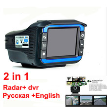 Anti laser 2 in1 Car detector radar +dvr video recorder 2.4″ tft 150 degree lens (Russian+English Voice) version HD1280x 720P