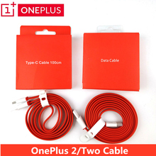 100cm/150cm Date Smartphone Cable