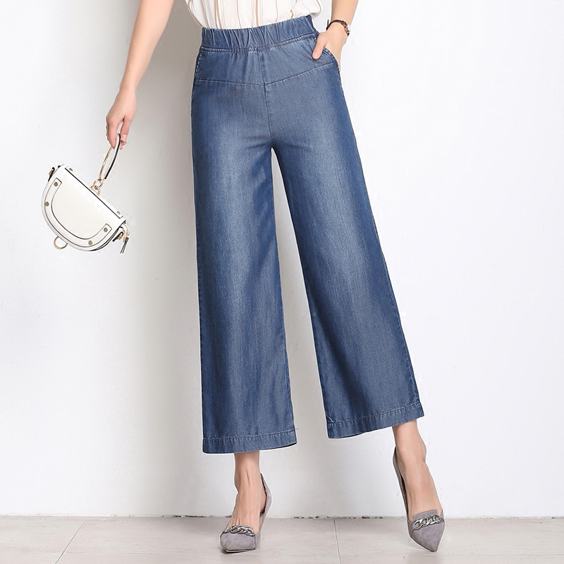 woman thin section summer jeans wide leg pants large size Tencel cowboy casual pants wide leg pants middle-aged Straight jeans