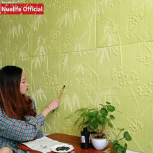 Chinese style bamboo leaf pattern wall stickers living room bedroom kids TV background anti-collision  PE soft sticker