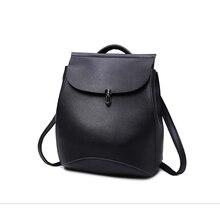 2017 Новая Мода женские студенты рюкзак мода повседневная Корейский сумка Обложка закрытие регулируемый ремень сумка