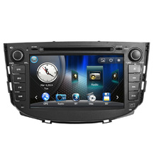 Free Shipping Two Din 8 Inch Car DVD Player For Lifan X60 With 3G Host Radio GPS Navigation RDS BT TV 1080P Ipod Free Map