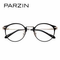 PARZIN Brand Fashion Prescription Eyeglass Frames With Clear Lens Quality Metal Myopia Glasses Frame With Logo