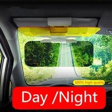 Car HD Sun Visor Mirror For Driver Day and Night Anti-dazzle Mirror Sun Visors Clear View Dazzling Goggles Interior Accessories