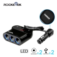 Rocketek Car Charger 2 USB Smart IC 3 1A Car Charger And 3 Sockets Cigarette Lighter