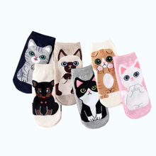 Chaussettes de dessin animé pour femmes, chaussettes courtes en coton, colorées, amusantes, pour printemps, été et automne