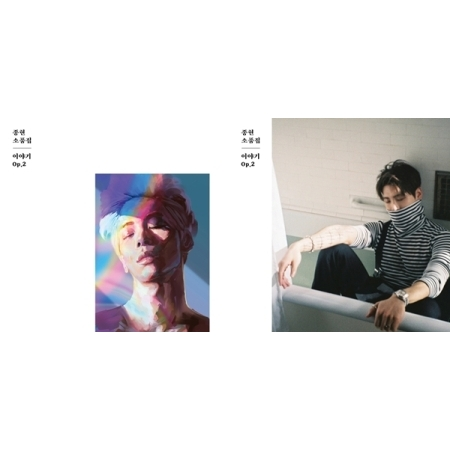 SHINEE JONG HYUN OP.2 - RANDOM COVER   Release Date 2017.04.26 shinee the 2nd concert album shinee world ii in seoul 44p lyric book release date 2014 4 2 kpop