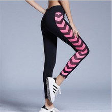 Sexy Quick Dry Women Sport Yoga Pants Running Training Fitness Patchwork Trousers Tights Joggers Clothing