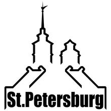 CS-751#15*15.7cm SMOTRA.RU- St. Petersburg funny car sticker vinyl decal silver/black for auto stickers styling