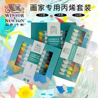 الطبعات و نيوتن Professional10ML الدهانات الاكريليك مجموعة 12/18/24 الألوان الزاهية رسمت باليد جدار رسم اللوحة الصباغ الملونة