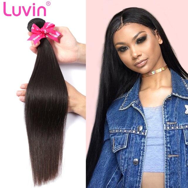 Aliexpress Buy Luvin Brazilian Hair Weave Bundles Unprocessed