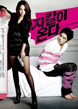 《胡狼来了》2012年韩国剧情,喜剧,犯罪电影在线观看