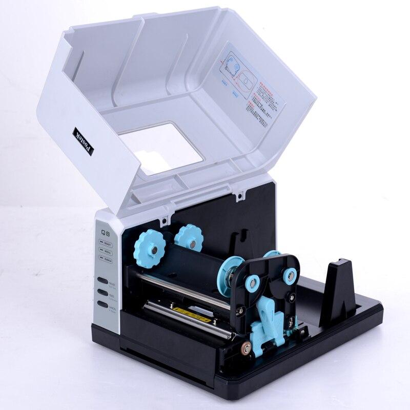 Hi Q font b barcode b font font b printer b font 203DPI and 108mm printing