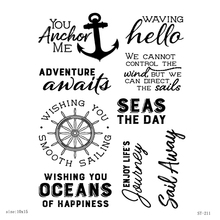 AZSG Compass Anchor / Wishes Clear Stamps For DIY Scrapbooking Decorative Card making Craft Fun Decoration Supplies 10x15cm