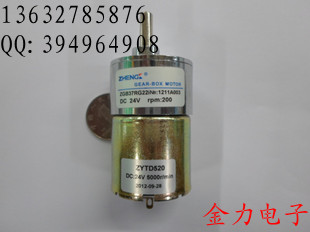 DC geared motor ZYTD520 motor eccentric shaft outer diameter 37mm 24V200R/MinDC geared motor ZYTD520 motor eccentric shaft outer diameter 37mm 24V200R/Min