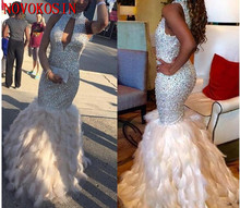 Stunning Sequined Feather Prom Dresses Long Rhinestones Beaded Halter Formal Gowns Open Bust  Women Evening Pageant Dress