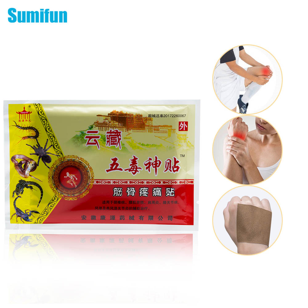 Sumifun 8pcs/bag Pain Relief Patch Health Care Blood Circulation Back Neck Muscle Rheumatoid Arthritis Plaster C1537 sumifun 100% original 19 4g red white tiger balm ointment thailand painkiller ointment muscle pain relief ointment soothe itch