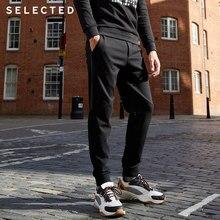 Seçilmiş erkek sonbahar ve kış streç rahat ayak bileği bağlı pantolon S