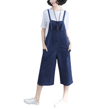 82bc6c51e Elegante rayas Sexy Spaghetti Strap Rompers mujeres Denim Jumpsuit sin  mangas BacklessBow Casual Wide Jumpsuits trajes