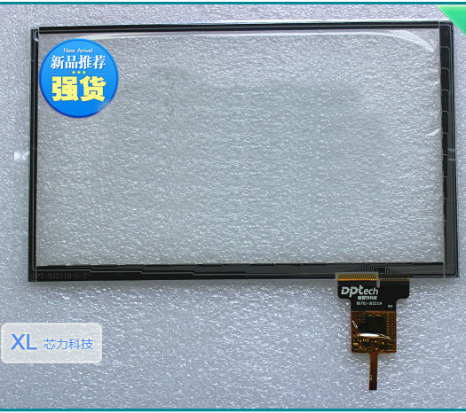 Witblue New For 7 Car DVD GPS Trainborn 80701-1b3211a touch Screen panel Digitizer Glass replacement Free Shipping zhiyusun free shipping touch screen 167 x 92 buick original car dvd general digitizer