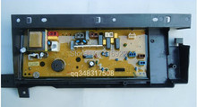 Free shipping 100% tested for Galanz washing machine computer board XQB65-H2 65-H8 70-H2 75-H2 70-H8 75-H8 motherboard on sale