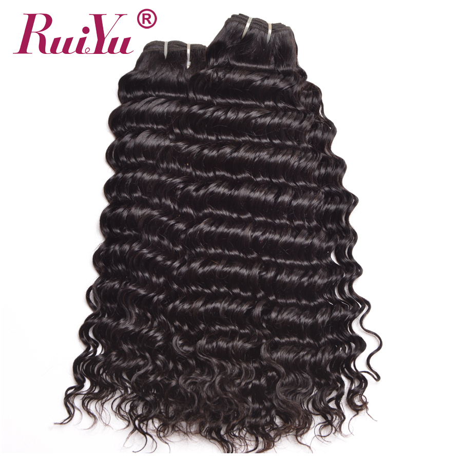 RUIYU Hair Deep Wave Bundles Malaysian Human Hair Extensions 3 Bundles Non Remy Hair Weave Bundles