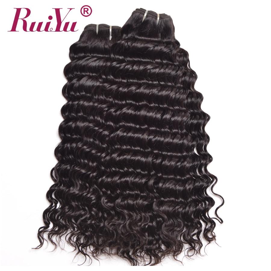 RUIYU 헤어 딥 웨이브 번들 말레이시아 인간의 머리 - 인간의 머리카락 (검은 색) - 사진 1
