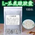 100 cápsulas L citrulina l-citrulina cápsula Aumento muscular gimnasio para hombres cuidado de la salud