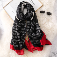 Letters Scarf Girl Printing Brand Design Satin Silk Women Female Hijabs Color Contract Summer Fashion 2018  180*90cm