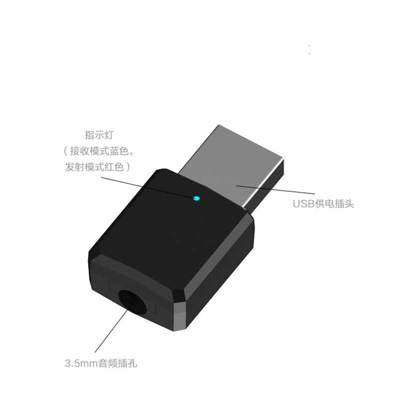 2in1 Bluetooth 5.0 Audio Receiver Transmitter Wireless Adapter Mini 3.5mm AUX Stereo Bluetooth Transmitter for TV PC Car Speaker