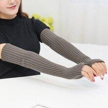 Хит, женские длинные вязаные перчатки, смесь хлопка, одноцветные перчатки для женщин, женские локоть, варежки, зима-осень, модные длинные митенки
