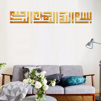 10 Pcs Set 3D Acrylic Mirror Surface Wall Sticker Islamic Muslims Design For Room Wall Decoration